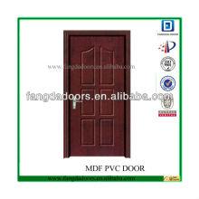 фанда высокого качества лучшей цене интерьерная входная дверь MDF