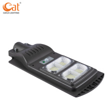 40W Outdoor solar street light