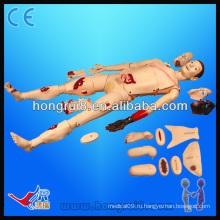 Продвинутый медицинский уход, мануальная травма, тренировка травмы