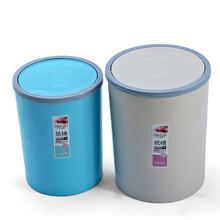 Plastic Round Flip-on Rubbish Bin