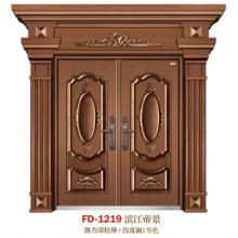 China Puerta de entrada del proveedor de puerta de acero Puerta de puerta de metal del hierro (FD-1219)