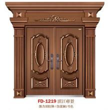 China Steel Door Supplier Entrance Door Metal Door Iron Door (FD-1219)