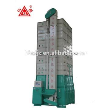 new saving-energy type grain drying machine