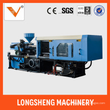 High Speed Plastic Machine (LSV308)