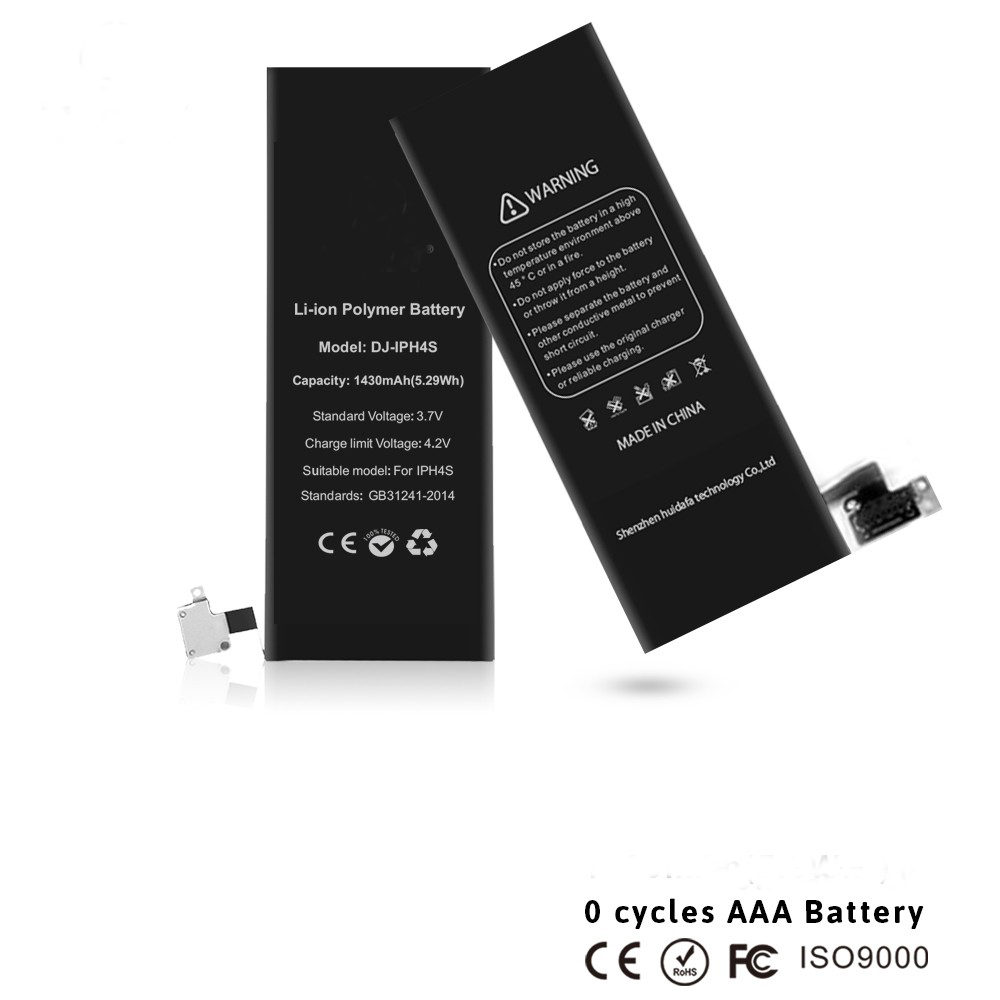 iphone battery 4s
