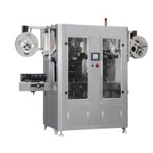 Professional Manufacturer Automatic Shrink Sleeve Label Labeling Machine For Water/Beverage Bottles