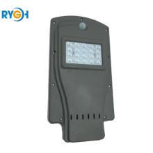 20W 40W 60W Integrated Solar LED Street Light