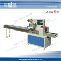 Hualian 2016 Biscuit Horizontal Packaging Machine (DXDZ-250B)