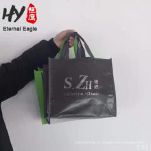 Портативный легкий ПП тканые сумки из бисера