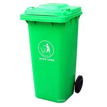 Compartimento de lixo plástico ao ar livre de 120L com rodas (YW0017)