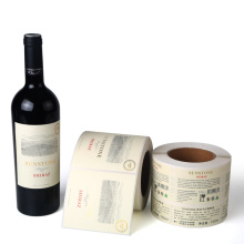 Waterproof Custom sticker wine bottle label printing