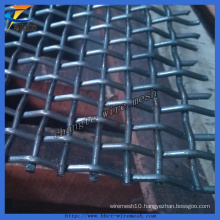 High Manganse 65mn Vibrating Screen Crimped Screen Mesh