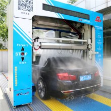 Leisuwash DG Automatic Car Wash Machine Touch Free