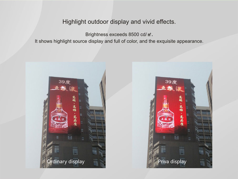 Outdoor LED Curtain display with highlight