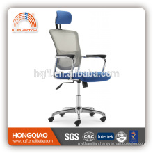 CM-B121AS-41 executive chair office chair specification white furniture