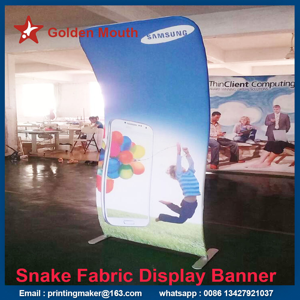 snake fabric displays