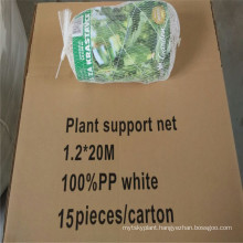 UV treated cucumber knotless plant supporting trellis netting