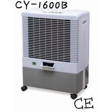 Refrigerador de aire portátil (altura ajustable)