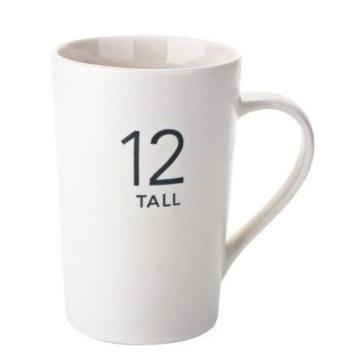 Number Design Starbucks Coffee Mug