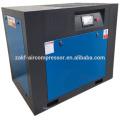 175 psi air compressor screw air compressor