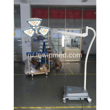 movable+led+operating+surgical+lamp