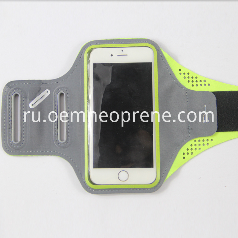 Lycra armband for iphone8