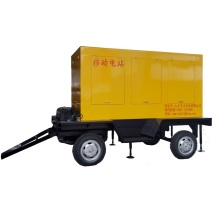 YUCHAI 200kw battery powered generator