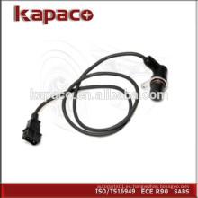 Sensor de posición del cigüeñal 1238914 238914 90458251 Para OPEL