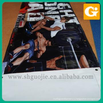 Flex Баннер Ткань