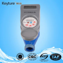 IC Card Intelligent Water Meter with Iron Body