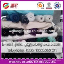 поплин ткань для толстовка рубашечная ткань покрашенная равниной