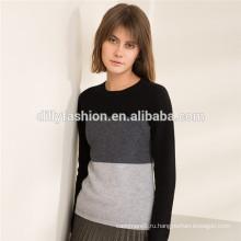 свитер производителя фабрики трикотажа женский трикотаж трикотаж