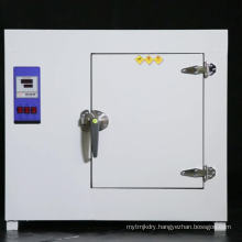 1.9cubic feet 60liter industrial dryer XCT-0AS drying oven with electric motors( lab machine)