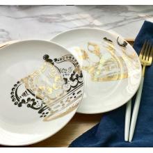 Modern Porcelain Round Dinner Plate