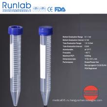 Одобренные FDA и CE 15 мл центрифужные пробирки с коническим дном и градуировкой в пенопластовой упаковке