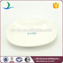 YSb5-125 1pc weiße Abzieh-Seifenschale