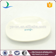 YSb5-125 1pc white decal soap dish