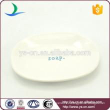 YSb5-125 1шт белая посуда для мыла