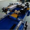 Автоматический трубогибочный станок с ЧПУ