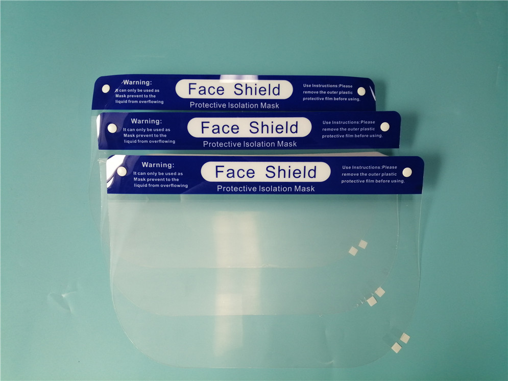 Face Shiled 45