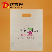 Pretty HDPE Die Cut Bag for Garment