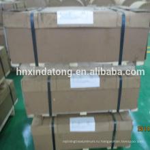 Закрытие алюминиевых листов 8011 h14 для ПП крышки