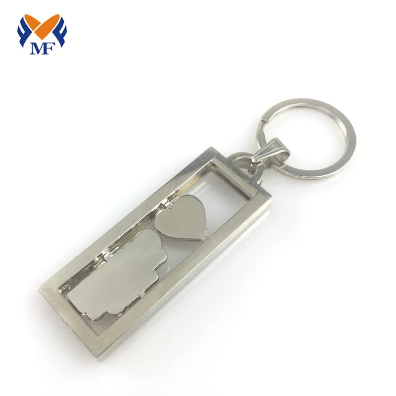 Keychain For Bike