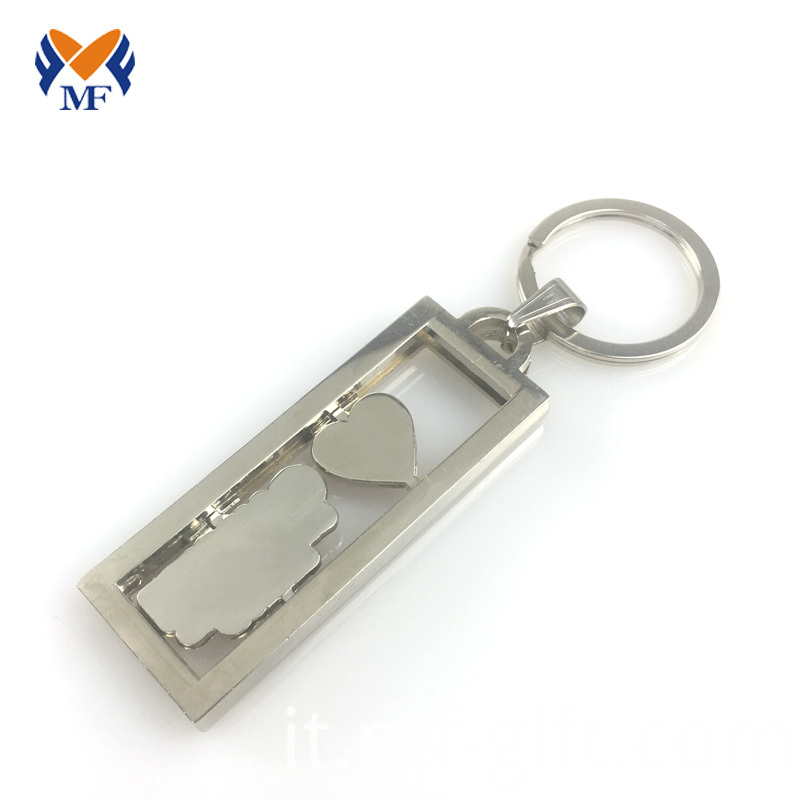 Keychain For Bike