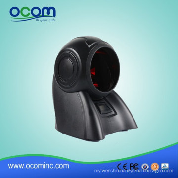 Two-color LED KBW RS232 USB 32bit Omni-directional Barcode Scanner