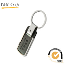 Black Leather and Metal keychain, Debossed Logo keychain (Y02166)