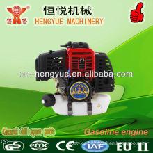 71CC gasolina motor HY-1E50F-1 lifan motor de gasolina