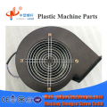 Air Blower fan for extrusion machine