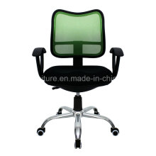 2016 Most Popular Office Chair Ergonomic Chair