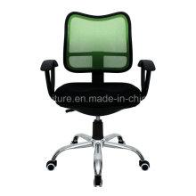 2016 Самый популярный офисный стул Эргономичный стул